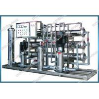 China Pure Water System Commercial Pure Drinking Water Treatment factory