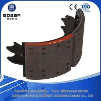 Buy cheap Construction machinery parts brake shoe Item:2015124141726 from Wholesalers