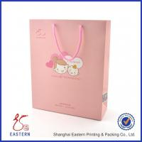 Buy cheap Paper Packaging Bag from Wholesalers