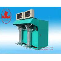 Buy cheap Multifunction Valve bag packing machine from Wholesalers