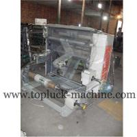 Buy cheap TP-DD Series One Color Flexographic Printing Press from Wholesalers