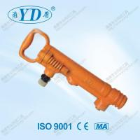 Buy cheap Used For Stone Chisel Tenacity Material Splitting Broken Open Pneumatic Hammer from Wholesalers