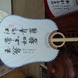 China Bamboo Craft Bamboo Fan on sale