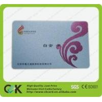 China SGS insurance pvc smart chip card from China supplier factory