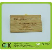 Buy cheap 2016 promotion wooden business card with free sample from Wholesalers
