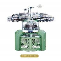 Buy cheap Chinese Circular Knitting Machine from Wholesalers