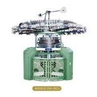 Buy cheap High quality Circular Knitting Machine from Wholesalers