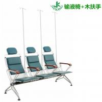 Buy cheap Transfusion Chair from Wholesalers