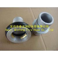 Buy cheap fire hose coupling KDK FIRE HOSE COUPLING from Wholesalers