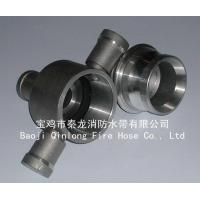 Buy cheap fire hose coupling BS instantaneous coupling from Wholesalers