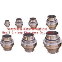 Buy cheap fire hose coupling FIRE HOSE COUPLING from Wholesalers