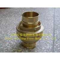 Buy cheap fire hose coupling STORZ TYPE HOSE CHOUPLING from Wholesalers