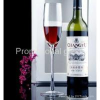 Buy cheap Wine Glasses Champagne glass from Wholesalers