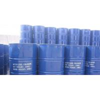Buy cheap Mono Ethylene Glycol 99.9% Min from Wholesalers