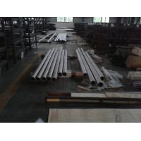 Buy cheap High Temperature Ferrous Alloy from Wholesalers