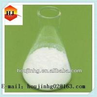 Supply Tocopherol,Vitamin E Oil at the lowest price