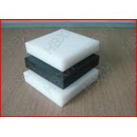 Buy cheap POM Sheet / board from Wholesalers