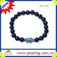 (PLL-277)New Arrival Johnstonotite Gemstone Beads Bracelet