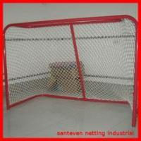 Buy cheap standard hockey goal,ice hockey goal from Wholesalers