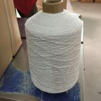 Buy cheap raw white latex rubber thread from Wholesalers
