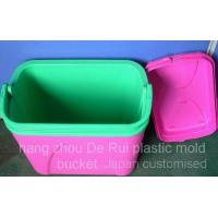 Buy cheap OEM part Ice bucket from Wholesalers