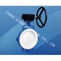 Buy cheap Wafer Type PTFE Lined Butterfly Valve from Wholesalers