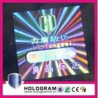 China Decorative Sticker, Label Sticker,Custom Hologram Sticker factory