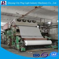 Buy cheap Manufacture of 2400mm Toilet Tissue Paper Making Machinery Production Line from Wholesalers