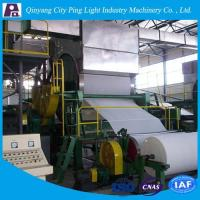 Buy cheap Manufacture of 1575mm Toilet Tissue Paper Making Machine for 3-5T Capacity Per Day from Wholesalers