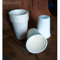Bowl & Cup Bagasse Cup-14.5oz