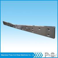 Buy cheap Metal Cutting Bow-Tie Shear knife from Wholesalers