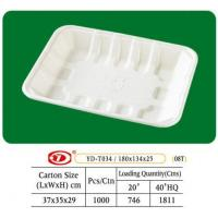 "Buy cheap Tray Bagasse Tray 7"" x 5"" from Wholesalers"