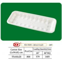"Buy cheap Tray Bagasse Tray 10"" x 4"" from Wholesalers"