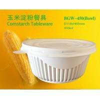 Buy cheap Cornstarch Tableware-Bowl 450ml from Wholesalers