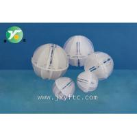 China Plastic Polyhedral Hollow Ball factory
