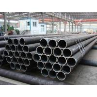 Buy cheap Hot rolled steel pipe q345 from Wholesalers