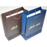 Buy cheap bps-shopping bag (21) from Wholesalers