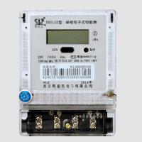 Buy cheap DDS155-R Single Phase RS485 Communication Electronic Meter from Wholesalers