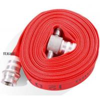 Buy cheap Attack Hose The ultimate series from Wholesalers