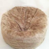 Buy cheap brown fur bean bag SH02-151001013 from Wholesalers