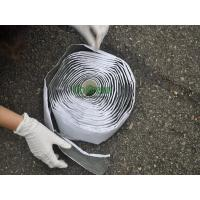 Buy cheap Elastic Crack Tape from Wholesalers