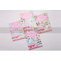Buy cheap SCRAP BOOK & CRAFT Y02A-17 from Wholesalers