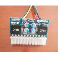 Buy cheap DC-DC ATX Power Supply 24PIN 220W DIP DC ATX Power 6-layer PCB from Wholesalers