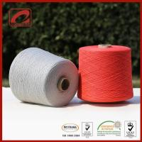 Buy cheap NM2/26 100% Cashmere yarn from Wholesalers