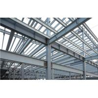 Buy cheap Steel Structre Warehouse from wholesalers