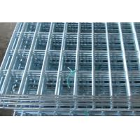 Buy cheap Wire Mesh Panels from wholesalers