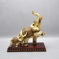 Buy cheap elephant from Wholesalers