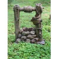 Buy cheap Fountain-21 from Wholesalers