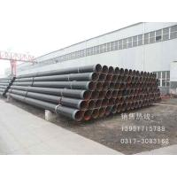 Anticorrosive steel