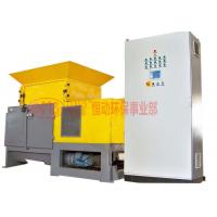 Buy cheap S1200series single shaft crusher from Wholesalers